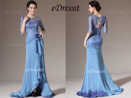 فستان جديد لأم العروس