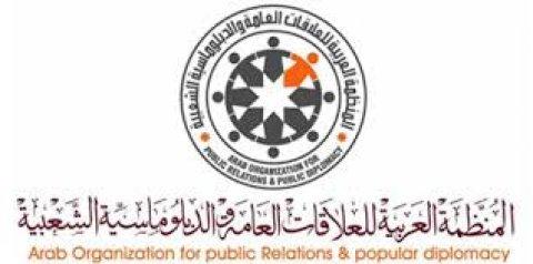برنامج مهارات الاتصال الفعال لممارسى العلاقات العامة