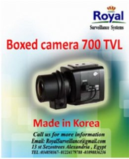 كاميرا مراقبة 700 TVL Boxed