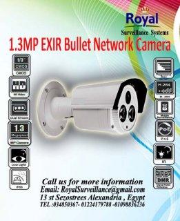 كاميرات المراقبة خارجية IP 1.3 megapixelحتى 50 متر