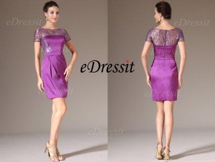 فستان الكوكتيل البنفسيجي للبيعeDressit