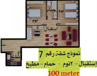 عمارات خوفو 100م بفيو رائع على فيلا بـــــ140000 قسط ومقدم 40%