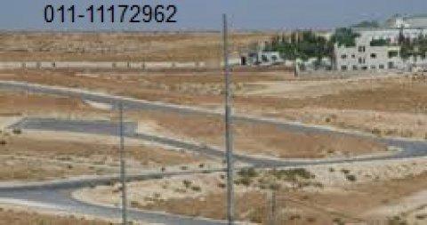 ارض للبيع بالتجمع الخامس على ناصيه مساحه6500متر تخصيص مدرسه سعر