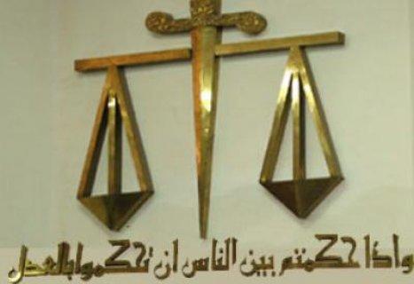 مكتب محاماه واستشارات قانونية يعرض خدماته