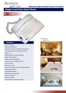 تليفونات لغرف الفنادق والمصانع والمستشفيات