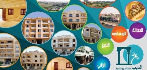 شقة للبيع بالتجمع الاول - القاهرة الجديدة...تشطيب لوكس 220 الف ق