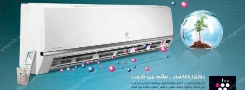 ليه تشترى جهاز وخلاص اما ممكن تشترى جهاز معاه ضمان خمس سنوات @