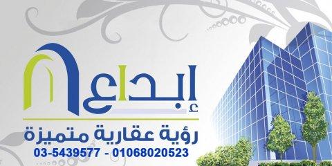 شقة مميزة 140 متر للبيع بمصطفى كامل الترام بالاسكندرية