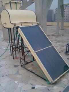سخانات شمسية