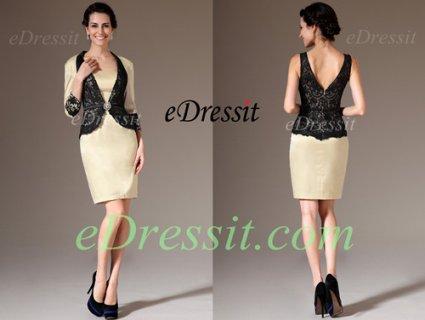 eDressit فستان بيج جديد بسترة لأم العروس