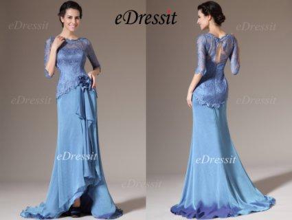 فستان جديد لأم العروسeDressit