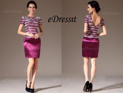 فستان وردي جديدeDressit