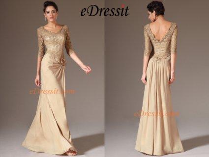 فستان أسمر جديدeDressit