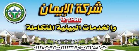 بشرى ساره الى القرى السياحيه والمدارس والاحياء والابراج ببورسعيد