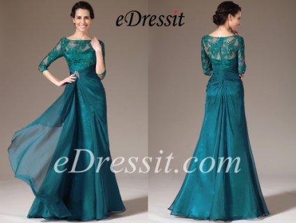 فستان أخضر جديدeDressit