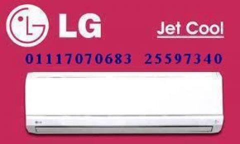 تكيف LG   من فايف ستارز كوول 01117070683أقل الاسعار