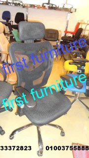 Office furniture in Cairo from First Furniture  01003755888