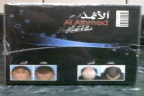 الاثمد هير بلص .. لعلاج الصلع ومشكلات التساقط  للرجال والسيدات