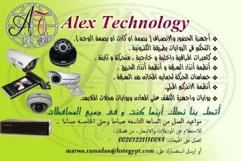 كاميرات مراقبة وأنظمة امنية متطورة بأعلى جودة و أقل سعر بمصر