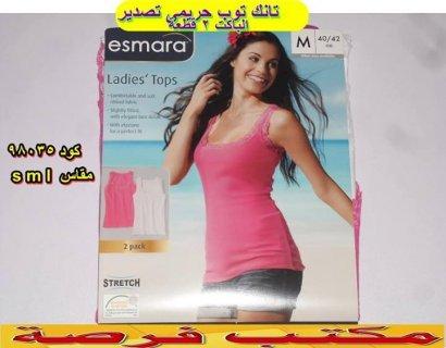 ملابس  موديلات 2014 باسعار روعة