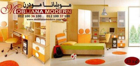 غرف نوم اطفال مودرن جرار _ صور غرف نوم اطفال مودرن جرار _ اطفال