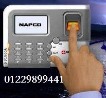 أحدث أجهزة البصمه للحضور والانصراف نابكو-napco1500a