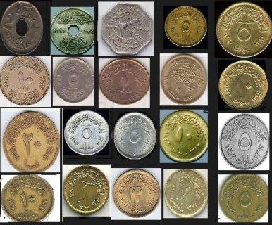 للبيع طقم المليمات المصريه منذ صدورها حتى  عام 1975