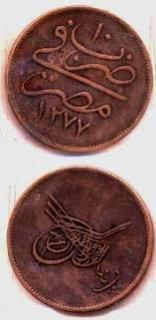 للبيع عمله مصريه قديمه جدا 1277