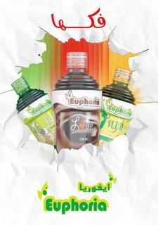 مطلوب وكلاء وموزعين بجميع محافظات مصر