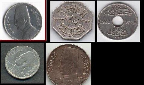 لهواة العملات  للبيع  المجموعه الملكيه المصريه الصغيره