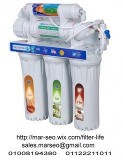 فلتر مياه 7 مراحل امريكى