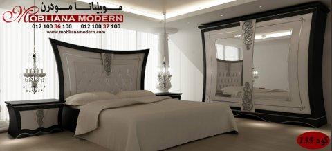 غرف نوم كلاسيكية 2014 2015 ديكورات غرف نوم شركة موبيليانا