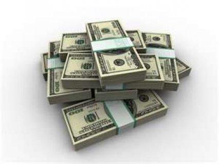 نمنح المال الثابت قرض