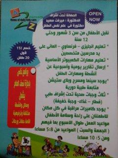 محل 120 للبيع بشارع العشرين الرئيسى  فيصل