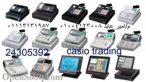 عرض ماكينات كاشير كاسيو (كاسيو تريدنج)01004123008