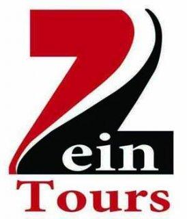 رحلات السياحة الداخلية زين تورز