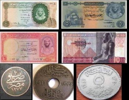 للبيع مجموعه من العملات المصريه القديمه