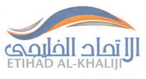 مطلوب مهندسين للسعودية فوراً لبكرى شركات المقاولات التصنيف الاول