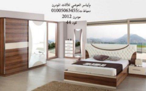 غرف نوم مودرن باللون الابيض   غرف نوم مودرن فاخرة 2014 أخرى   226385