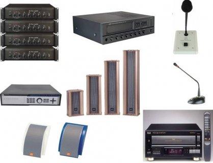 أنظمة الصوت والنداء العام للمصانع والمستشفيات و المساجد بمصر