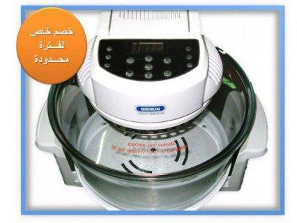 حلة الطهى الذكية (كلي - ويف) هدية 2013 لكل بيت مصرى لكل عروسه