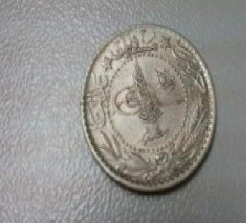للبيع عمله مصريه من عهد الخديوى عباس