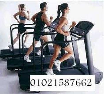 اجهزة رياضية بالتقسيط 2014 من بست لايف