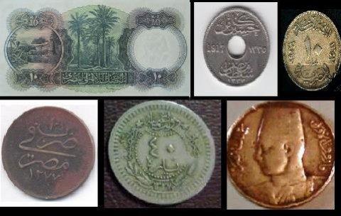 للبيع مجموعة من عملات أسرة محمد على