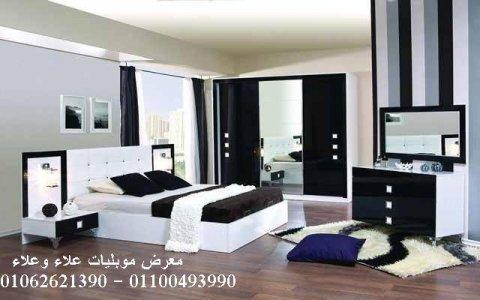 """غرفة نوم مودرن عموله ب 7500 جنيهاً من معرض موبليات \""""علاء وعلاء \"""""""
