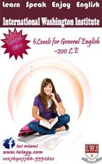 منحة اللغة الانجليزية في الاسكندرية