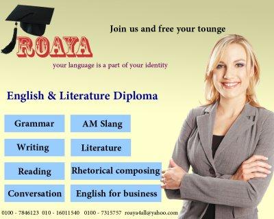 كورسات لغات و فوتوشوب و تنمية بشرية بخصومات هائلة