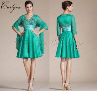 فستان الكوكتيل أو الحفلة الأخضر الجديدCarlyna