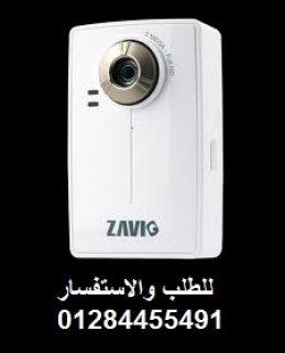أحدث كاميرات المراقبة ماركة ZAVIO