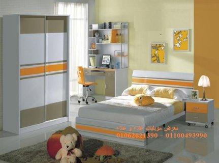 """غرفة نوم أطفال عموله من معرض موبليات \""""علاء و علاء للأثاث الراقى\"""""""